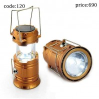 Hit List Rechargeable Lantern Solar Light With Power Bank - Golden090