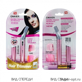 Cnaier Micro Touch Trimmer ( For Male & Female )133