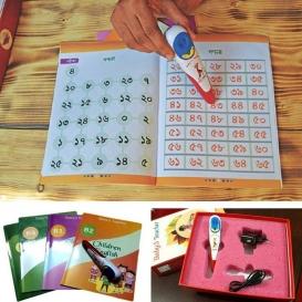 Babies Teacher Digital Book 150