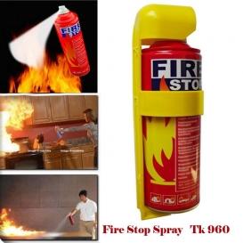 Fire Stop Spray399