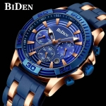 AllBlue Multifunction Biden watch-3090