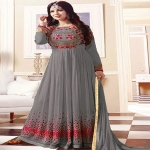 Ayesha Takia Georgette Anarkali Suit In Cream Colour-4629