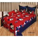 Bed cover BS142