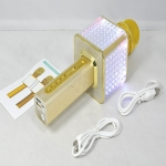 Portable Speaker Microphone Magic Karaoke-359