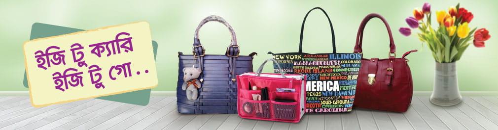 Bag and bagaess