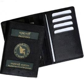 Passport Cover -pc55