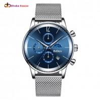SilverBlue Multifunctional Watch 3094